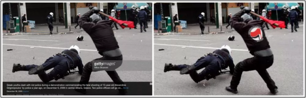 Snopes Fake Antifa Attacking Cop Image