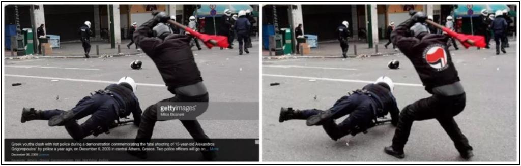 Snopes Fake Antifa Attacking Cop Image